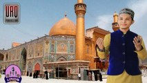 Bara Lajpal Ali | Manqabat e Mola Ali | Usama Rabbani Qadri | New 2019 | Babar Rabbani