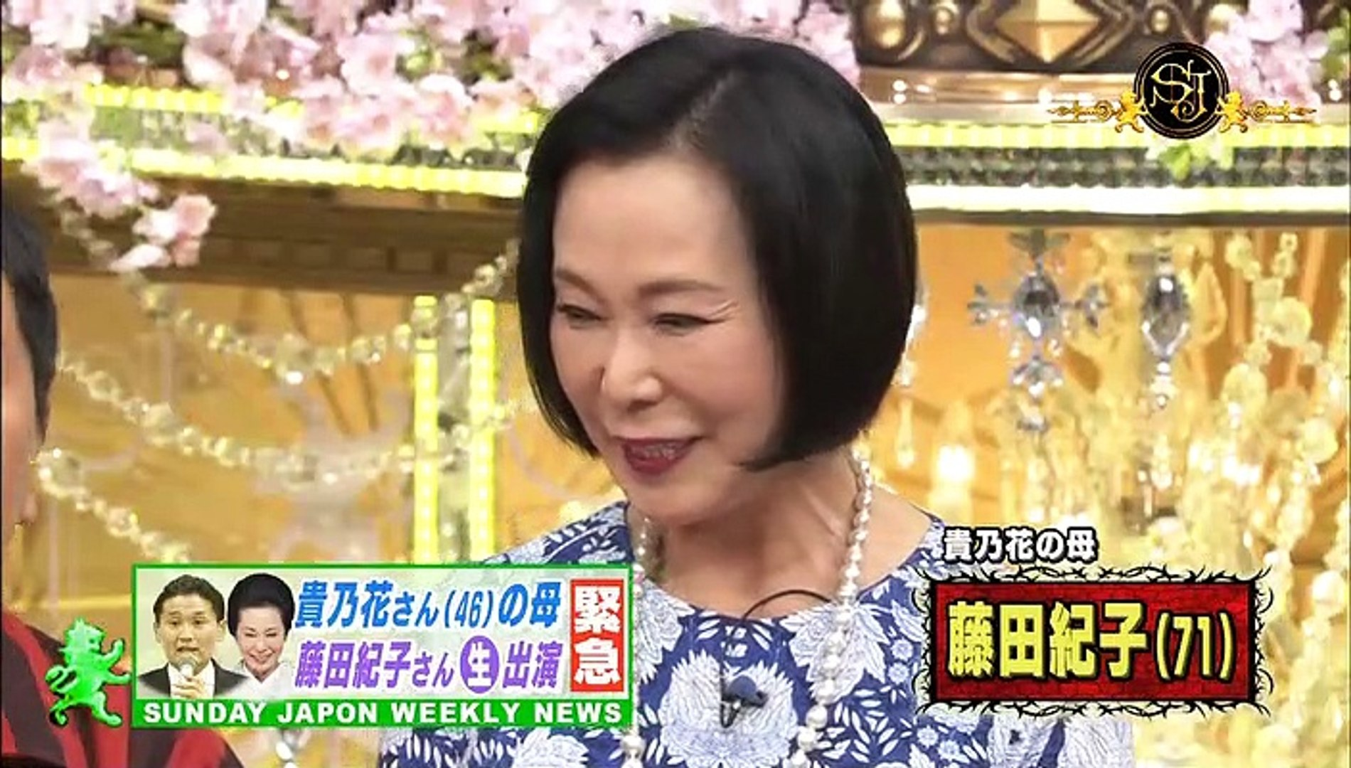 藤田 紀子