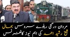 Minister for Railways Sheikh Rasheed Ahmad addresses media