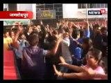 जमशेदपुर के लोगों ने JAM@STREETS में मचाया धमाल- The people of Jamshedpur played at JAM AT STREETS