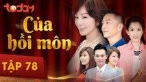 Của Hồi Môn - Tập 78 Full - Phim Bộ Tình Cảm Hay 2018 | TodayTV