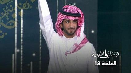 فرحة خالد المري بعد الفوز بالمركز الأول في الشيلات