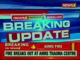 AIIMS operation theatre fire: Fire tenders out to douse flames
