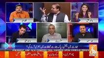 Is Waqt Punjab Par Focus Islie Ziada Hai Jo Kuch KPK Me Horaha Hai Wo.. Ammar Masood Telling
