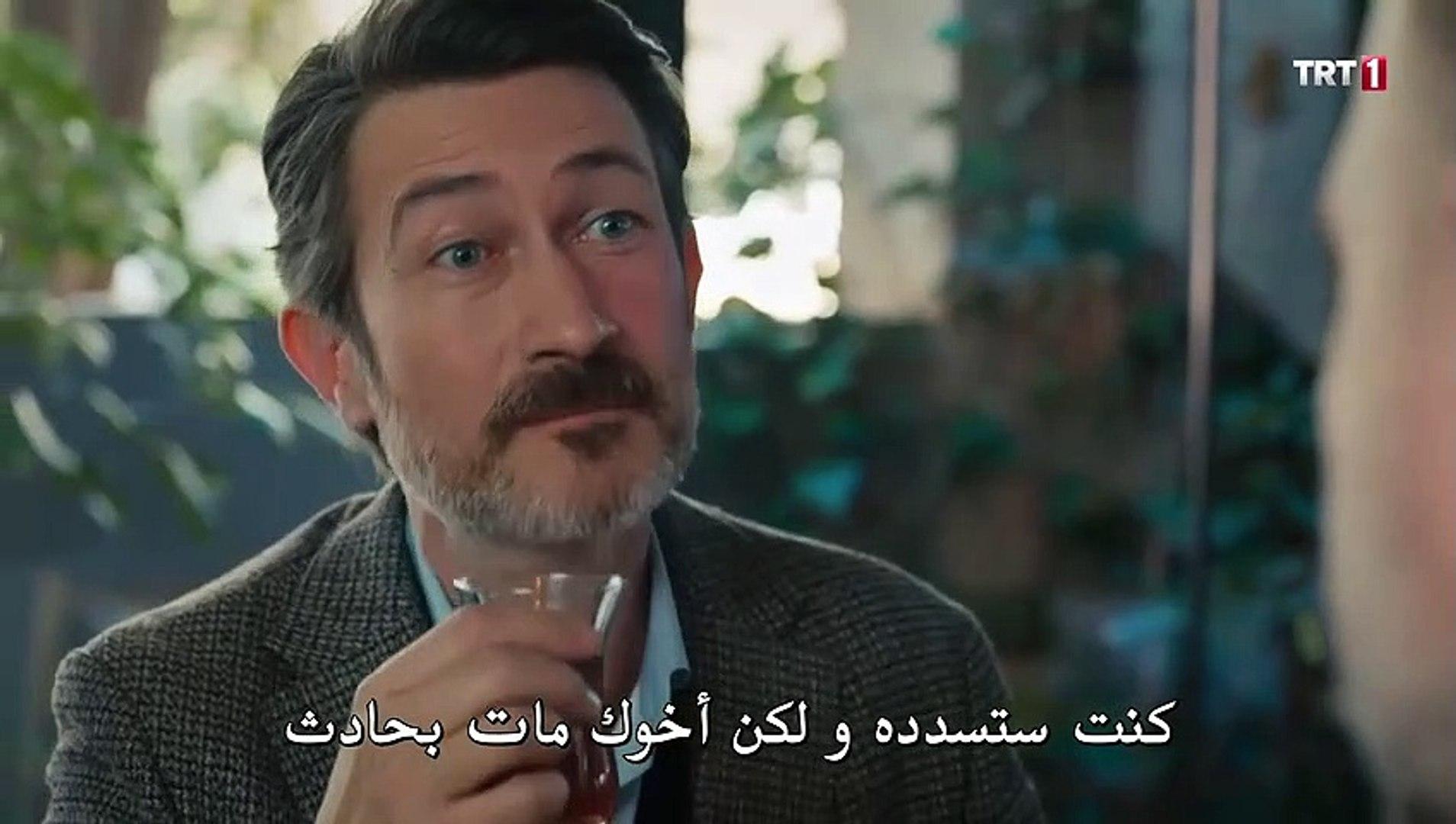 مسلسل لا تترك يدي الحلقة 34 القسم 3 مترجم للعربية قصة عشق اكسترا