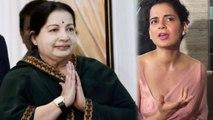 Kangana Ranaut confirms Jayalalithaa biopic Thalaivi on her Birthday; Watch video | FilmiBeat