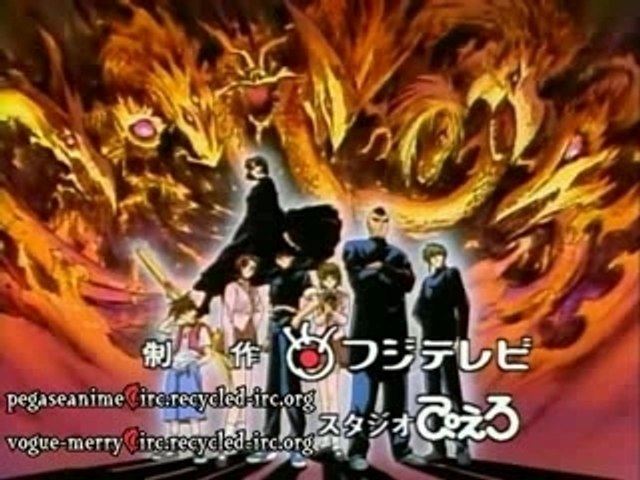 Flame of Recca 10 VOSTFR