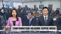 Rival parties clash over Choi's real estate speculation allegations at confirmation hearing