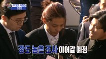 [HOT] arrested Jung Joon Young ,섹션 TV 20190325