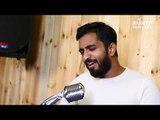 Coffee & Music - Dil Diya Gallan- An Acoustic Jam Session with Rajdeep Chatterjee.