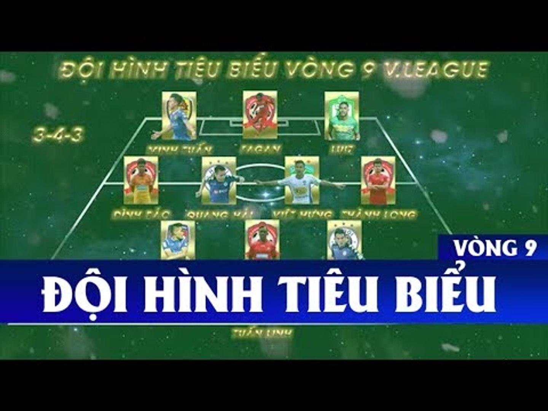 ĐHTB vòng 9 V.League 2018 | Hải Phòng cùng Hà Nội áp đảo phần còn lại | VPF Media