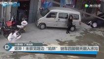 Un conducteur fini dans un trou et disparait... Oups