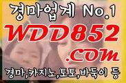 일본경마사이트 WDD8 5 2 。CoM