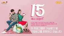 My Secret Romance Ep 12 LEGENDADO - Vídeo Dailymotion