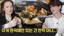 Foreigners Try Korean Marinated Crab?!! 간장게장을 한국인보다 잘 먹는 외국인 모델들?! [외국인반응 | 코리안브로스]