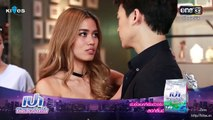 Công Thức Yêu Của Bếp Trưởng Tập 7 Vietsub - Phim Thái Lan Hay