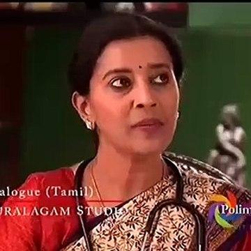 Ullam Kollai Poguthada Episode 607