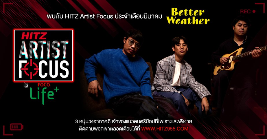 HITZ Artist Focus [Better Weather]