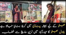 Bilawal Bhutto addresses 'Caravan-e-Bhutto' train march in Hyderabad