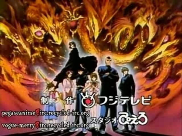 Flame of Recca 11 VOSTFR