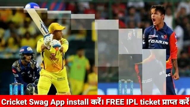 CSK vs DC 5th Match Playing 11 IPL 2019 - Chennai Super Kings Vs Delhi Capitals