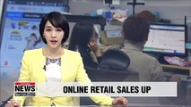 Korea's online retail sales up 12% y/y in February: Trade Ministry