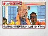 Lok Sabha Elections 2019: PM Narendra Modi vs Rahul Gandhi, BJP vs Congress, Top 10 News