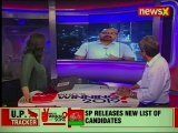 Lok Sabha Elections 2019: Nitin Gadkari Interview, Naveen Patnaik Poll Affidavit, Bengaluru Surprise