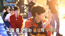 Travel The World on EXO's Ladder S2 E10