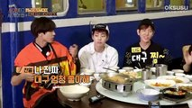 Travel The World on EXO's Ladder S2 E12
