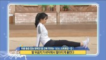 [HEALTH] Exercise method to release your thigh muscles,기분 좋은 날20190327