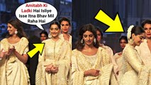 Sonam Kapoor Gets Jealous Of Shweta Nanda For Getting More Attention At Sandeep Khosla Fashion Show