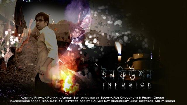 INFUSION | Soumya Roy Choudhury,Pramit Ghosh | BENGALI SHORT FILM | Nonstop Binodon