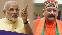 BJP Leader Satpal Maharaj की फिसली जुबान, PM Modi के सीने को बताया 36 इंच | वनइंडिया हिंदी