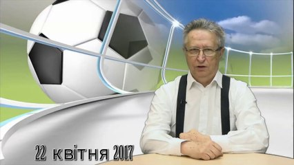Author's sports review on Kontakt TV from April 22, 2017.  №2534