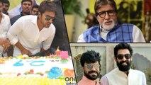 Celebrities Birthday Wishes To Ram Charan | Amitabh Bachchan | Jr NTR | Varun Tej | Rana Daggubati