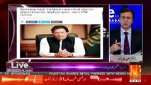 Moeed Pirzada Telling ABout Imran Khan's Statement On Afghanistan And Their Reaction On It..
