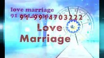 PoPuLeR lOvE MaRrIaGe sPeCiAlIsT BaBa jI punjab *91 9914703222* lOvE pRoBlem sOLution bAbA ji,