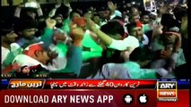 Bulletins ARYNews 1200 28th March 2019