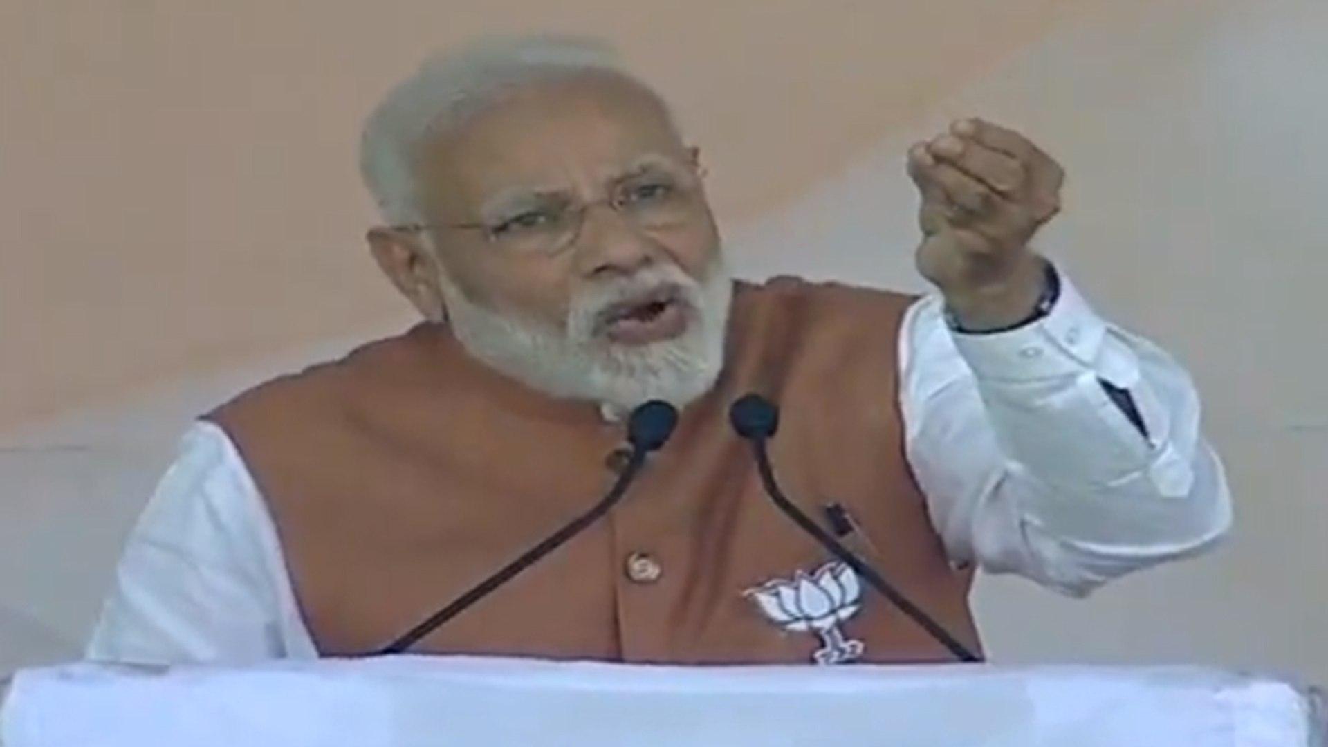 PM Modi ने Air Strike को लेकर Congress पर लगाया ये बड़ा आरोप | वनइंडिया हिंदी