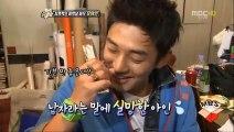 Yoo Ah In- Best of YAI's Laugh
