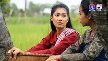 រឿង ធនញ្ជ័យ ភាគទី ១១ - Khmer Movie Thun Chey