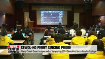 Navy, Coast Guard suspected of tampering 2014 Sewol-ho ferry disaster footage