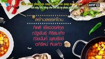 Công Thức Yêu Của Bếp Trưởng Tập 11 Vietsub - Phim Thái Lan Hay