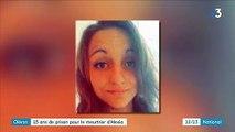 Île d'Oléron : le meurtrier d'Alexia condamné àquinze ans de prison
