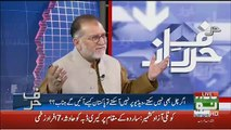 Musharraf Ka Case Hi Galat Bana Hai Isper Kabhi Bhi Zindagi Me Faisla Nahi Hoga.. Orya Maqbool Jaan