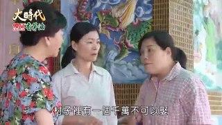 Dai Thoi Dai Tap 6 Phim Dai Loan THVL1 Long Tieng Phim Dai T
