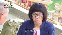 Đại Thời Đại Tập 8 - Phim Đài Loan - THVL1 Lồng Tiếng - Phim Dai Thoi Dai Tap 8 - Phim Dai Thoi Dai Tap 9