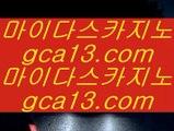 최고등급카지노      ✅클락 호텔      https://www.hasjinju.com  클락카지노 - 마카티카지노 - 태국카지노✅    최고등급카지노
