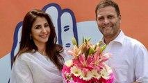 Lok Sabha Elections 2019: Urmila Matondkar को Congress ने Mumbai North से दिया टिकट | वनइंडिया हिंदी